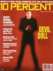 10 Per Cent - March/April 1995