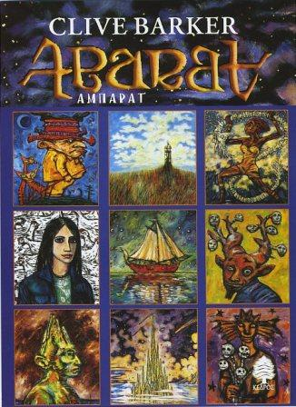 Abarat promotional material, Greece, front