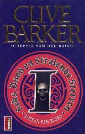 Clive Barker - Books of Blood - Volume One, Netherlands, 1994