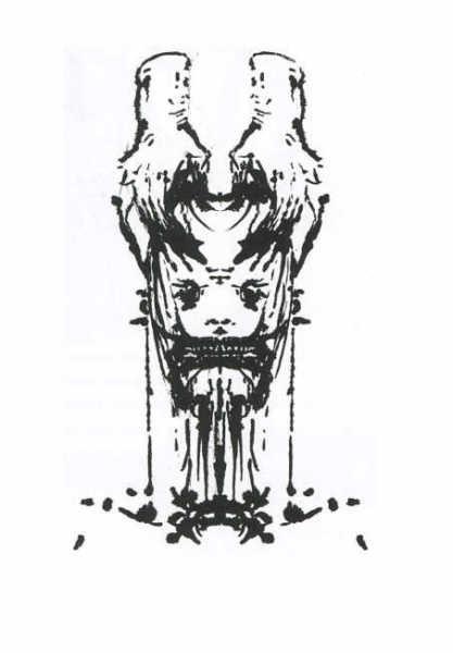 black mask как использовать