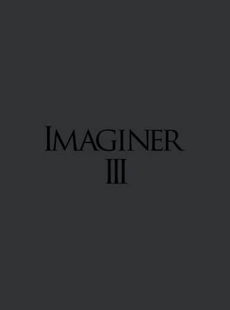 Imaginer III - UK limited edition of 100