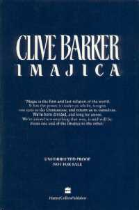 Clive Barker - Imajica - UK proof
