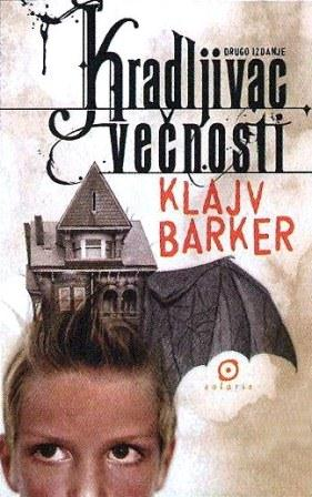 Clive Barker - Thief of Always - Serbia.